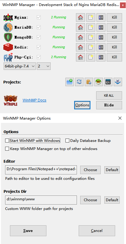 WinNMP:Windows 下的集成开发环境